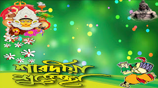 Happy Vijayadashami 2018 Wishes, Images, Messages, Quotes