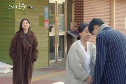 SINOPSIS That Man Oh Soo Episode 7 PART 3