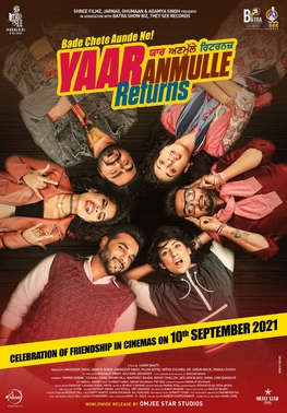Yaar Anmulle Returns Box Office Collection - Here is the Yaar Anmulle Returns Punjabi movie cost, profits & Box office verdict Hit or Flop, wiki, Koimoi, Wikipedia, Yaar Anmulle Returns, latest update Budget, income, Profit, loss on MT WIKI, Bollywood Hungama, box office india.