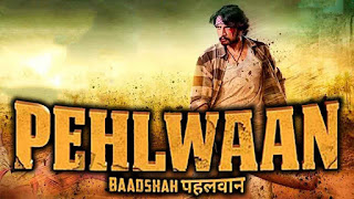 Pehlwaan Hindi Dubbed