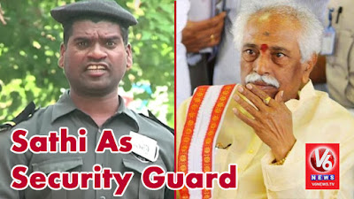 Bithiri Sathi As Security Guard | Funny Chat With Savitri On Dattatreya's Phone Theft