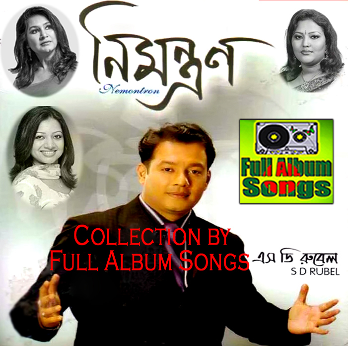 Nimontron By S D Rubel Bangla Sad Song Full Album Free Mp3 Download