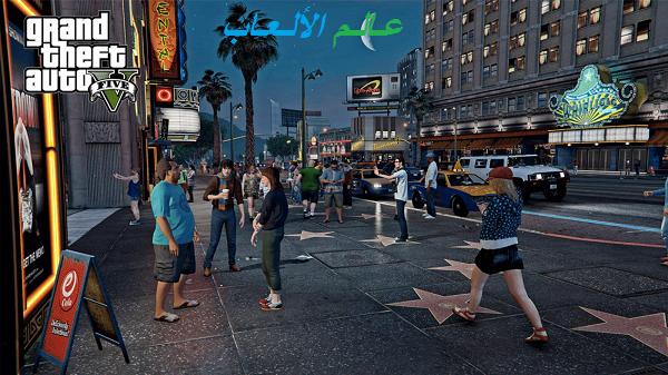 تحميل لعبة GTA V للكمبيوتر بآخر التحديثات