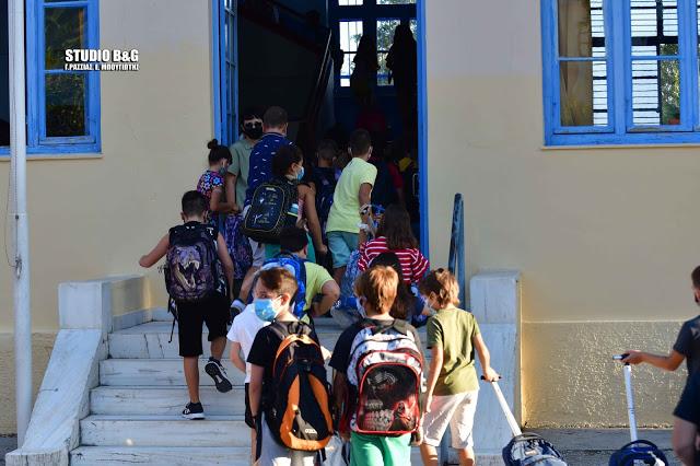 Πως θα γίνει η επιστροφή των μαθητών της Αργολίδας σε Νηπιαγωγεία, Δημοτικά και Γυμνάσια