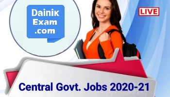Central Government Jobs 2020: केंद्रीय सरकार जॉब (14,982 Vacancy Opening) Central Govt. Jobs Recruitment 2020