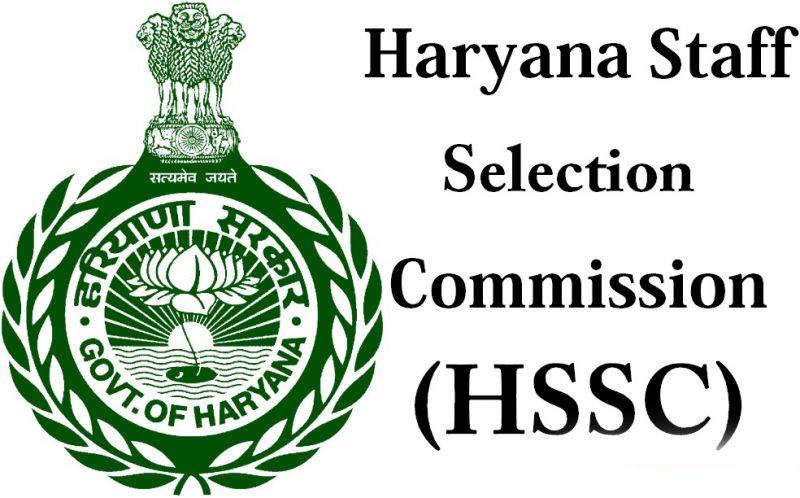 HSSC Haryana Staff Selection Commission Recruitment