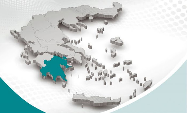 Ημερίδα  του ΙΝΕ ΓΣΕΕ Πελοποννήσου «Αναπτυξιακές προοπτικές περιφέρειας Πελοποννήσου»