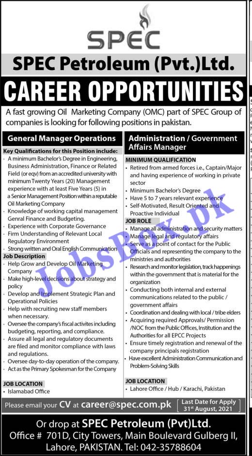 SPEC Petroleum Private Limited Jobs 2021 – Apply Online