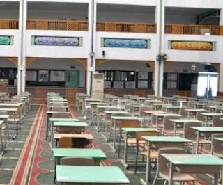 مدارس جدة