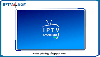 IPTV Smarters Pro activation codes