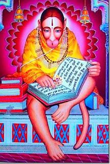 Hanuman Bhujanga Stotram