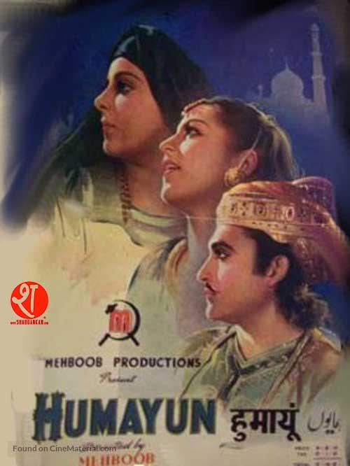 फिल्म का नाम तीन भाषाओं, हिंदी-उर्दू-अंग्रेजी में छपा हुआ है