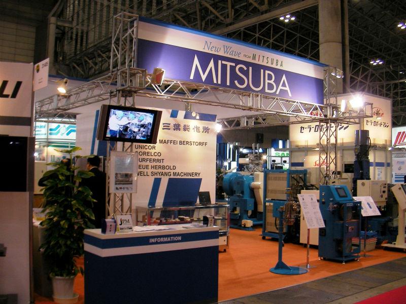 Lowongan Operator Produksi PT. MITSUBA INDONESIA Terbaru 2018