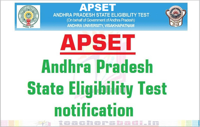 APSET 2017,AP State Eligibility Test, Apply online