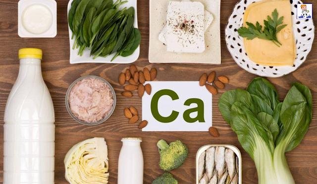 الكالسيوم,calcium,علاج نقص الكالسيوم,هشاشة العظام,نقص الكالسيوم,قشر البيض مع العسل,كالسيوم,حبوب الكالسيوم,غذاء الكالسيوم,ماءات الكالسيوم calcium hydroxide,اهمية الكالسيوم,فوايد الكالسيوم,فوائد الكالسيوم,امتصاص الكالسيوم