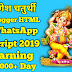 Ganesh Chaturthi Blogger HTML WhatsApp Script 2019 Download