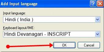 add-hindi-language-and-devnagri-inscript-keyboard-as-a-input-method