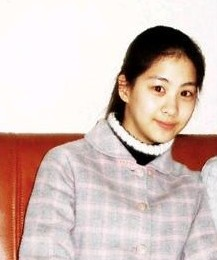 SeoHyun Predebut Pictures SNSD