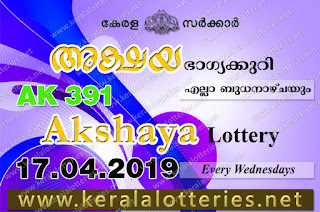 KeralaLotteries.net, akshaya today result: 17-04-2019 Akshaya lottery ak-391, kerala lottery result 17-04-2019, akshaya lottery results, kerala lottery result today akshaya, akshaya lottery result, kerala lottery result akshaya today, kerala lottery akshaya today result, akshaya kerala lottery result, akshaya lottery ak.391 results 17-04-2019, akshaya lottery ak 391, live akshaya lottery ak-391, akshaya lottery, kerala lottery today result akshaya, akshaya lottery (ak-391) 17/04/2019, today akshaya lottery result, akshaya lottery today result, akshaya lottery results today, today kerala lottery result akshaya, kerala lottery results today akshaya 17 04 19, akshaya lottery today, today lottery result akshaya 17-04-19, akshaya lottery result today 17.04.2019, kerala lottery result live, kerala lottery bumper result, kerala lottery result yesterday, kerala lottery result today, kerala online lottery results, kerala lottery draw, kerala lottery results, kerala state lottery today, kerala lottare, kerala lottery result, lottery today, kerala lottery today draw result, kerala lottery online purchase, kerala lottery, kl result,  yesterday lottery results, lotteries results, keralalotteries, kerala lottery, keralalotteryresult, kerala lottery result, kerala lottery result live, kerala lottery today, kerala lottery result today, kerala lottery results today, today kerala lottery result, kerala lottery ticket pictures, kerala samsthana bhagyakuri kerala lottery akshaya result