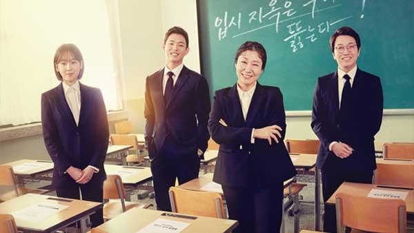 Download Drama Korea Black Dog Batch Subtitle Indonesia