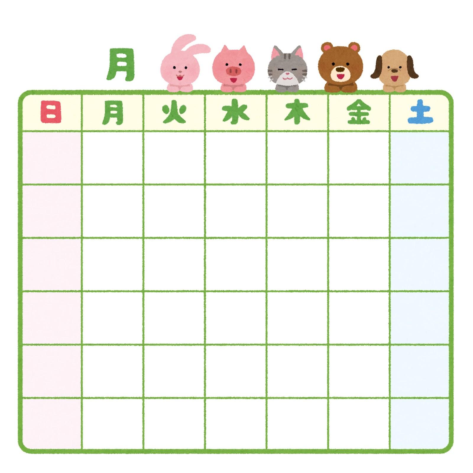 カレンダー フリー 無料デスクトップカレンダー一覧