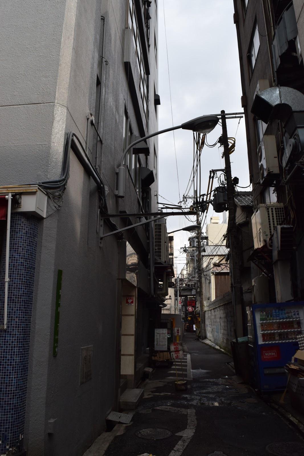 Osaka side street