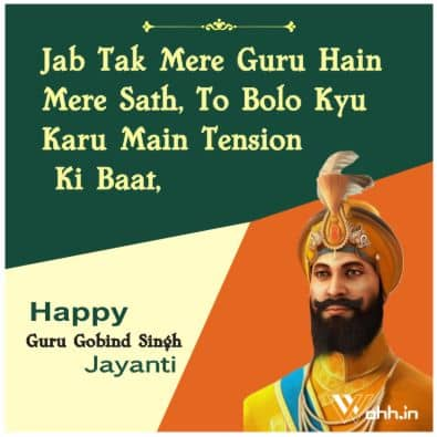 Guru Gobind Singh Birthday Wishes