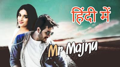 Mr majnu south movie hindi dubbed download: