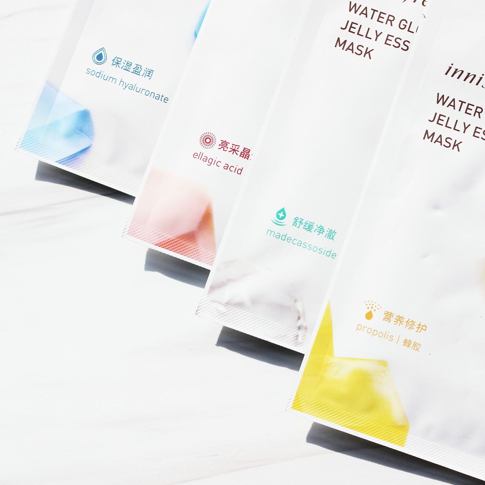 Innisfree Water Glow Jelly Essence Mask Review 悦诗风吟 水光果冻面膜