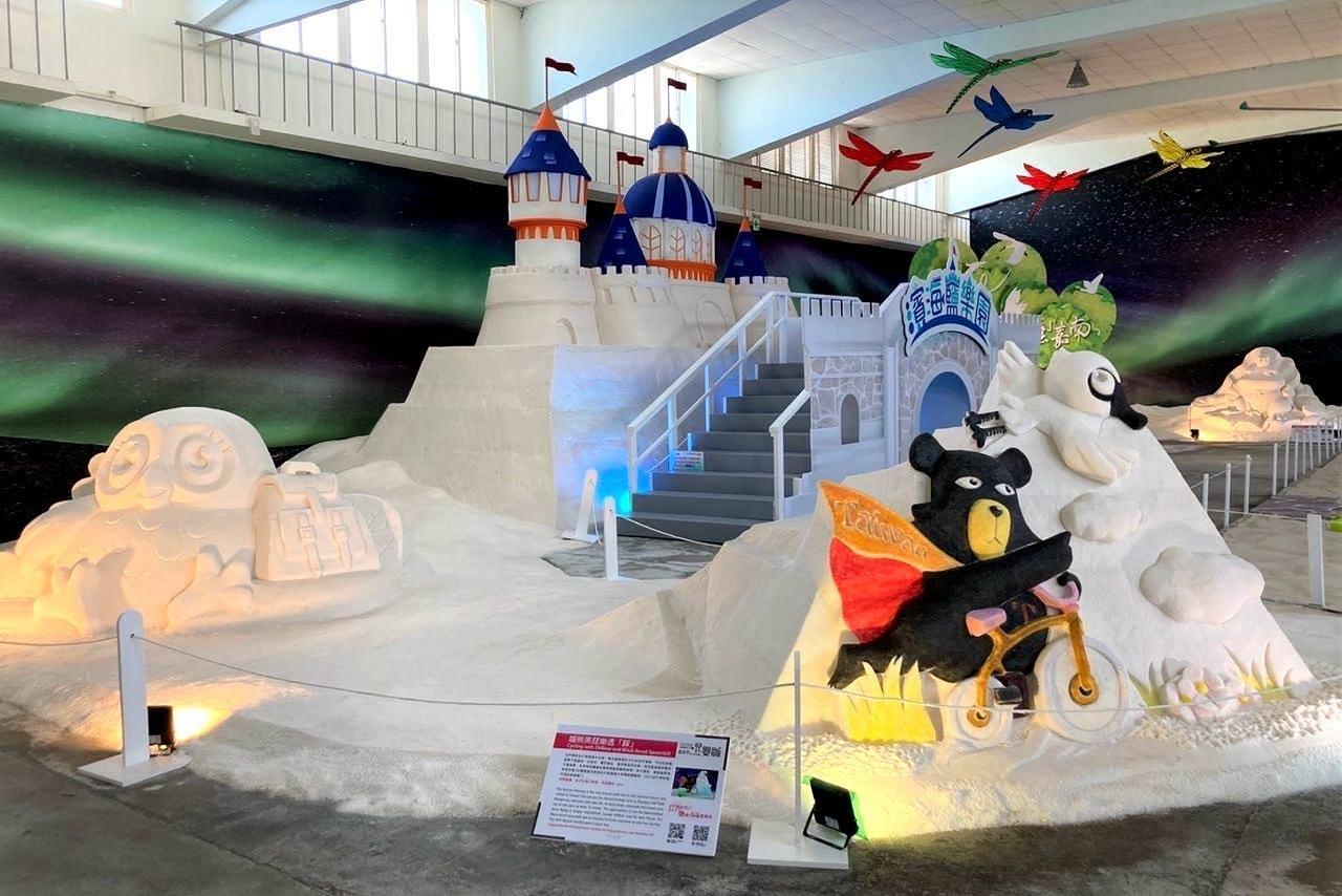 2021一見雙雕藝術季|大型鹽城堡「我的幸福王國」8/11登場