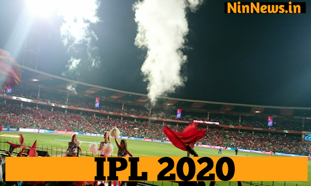 IPL 2020: IPL GC yet to happen, BCCI unlikely to sever ties if 'exit clause' favours VIVO