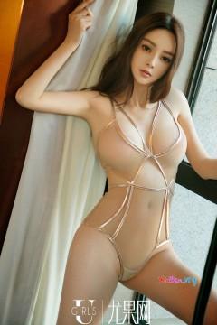 Yui Hatano sự dâm đảng ko thể từ khước 2016