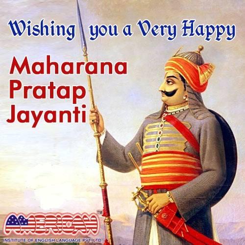 Maharana Pratap Jayanti