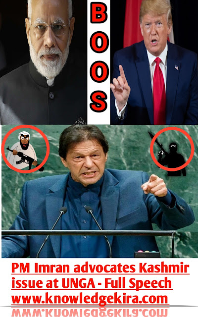 pakistan memes, imran khan wife, imran khan memes twitter, imran khan actor memes, irrfan khan memes, imran khan twitter, modi memes ,