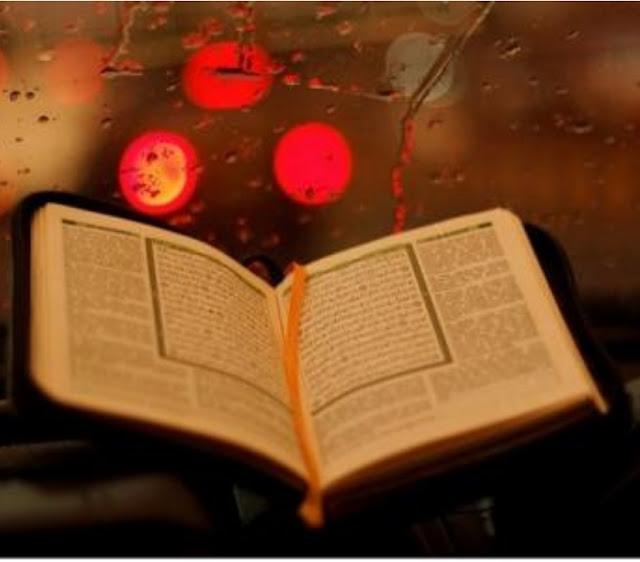 Marhalah Dalam Menghafal aAl-Qur'an