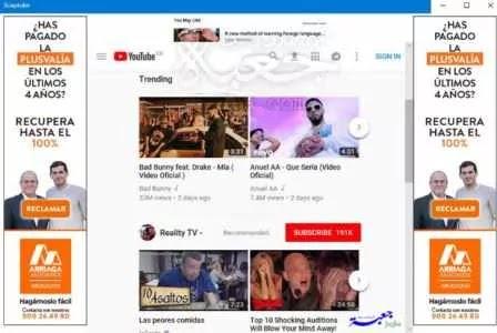 برنامج snaptube pc لتنزيل مقاطع الفيديو مجانا