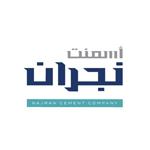 شركة أسمنت نجران تعلن عن توفر وظائف شاغرة لحملة الثانوية فما فوق