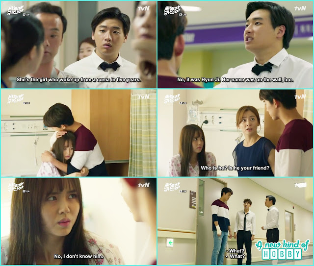 in rang find our hyun ji is alive and at the same hospital - Let's Fight Ghost - Episode 12 Review