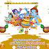 Sri Krishna Janmashtami Wishes   Krishna Ashtami Subhakankshalu   Aarde Lyrics