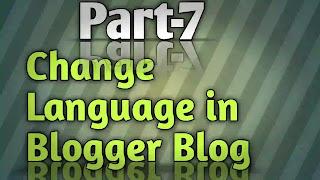 Change blog Language