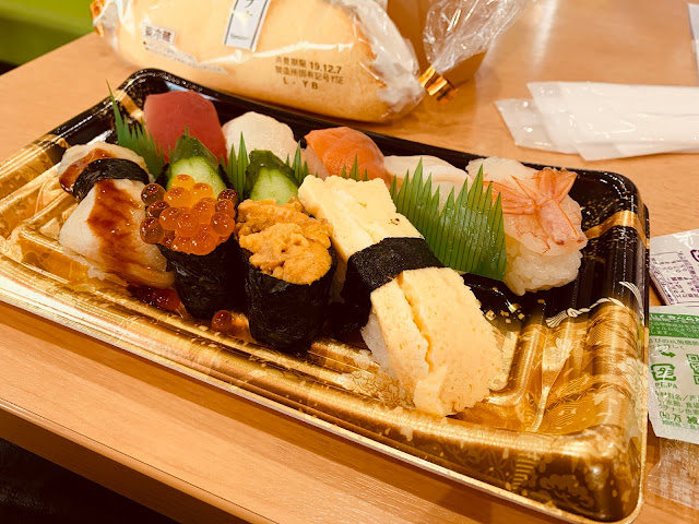 櫻野百貨公司-超市壽司