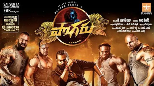 [Review] Pogaru: A Dhruva Sarja & Rashmika Kannada Action Thriller Movie Analysis