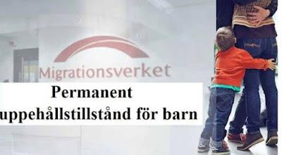 الهجرة السويدية تعلن شروط حصول الأطفال على إقامة دائمة في السويد وفقا للقانون الجديد