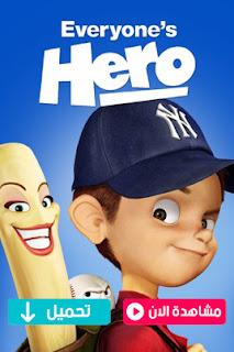 مشاهدة وتحميل فيلم Everyone's Hero 2006 مترجم عربي