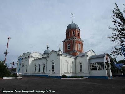 Павловск Воронежская область фото
