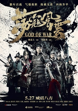 Deus da Guerra Torrent Download