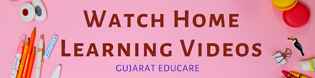 Std 1 to 12 home learning video collection