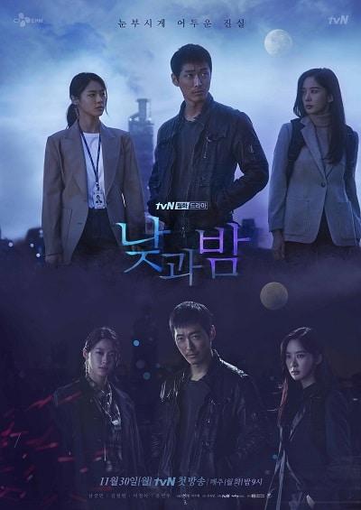 Korean Drama Awaken (Starring Nam Goong Min , Seol Hyun and Lee Chung Ah)
