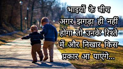 bhai pic