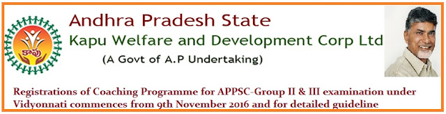 Registrations of Coaching Programme for APPSC-Group II & III examination under Vidyonnati commences from 9th November 2016 and for detailed guidelines